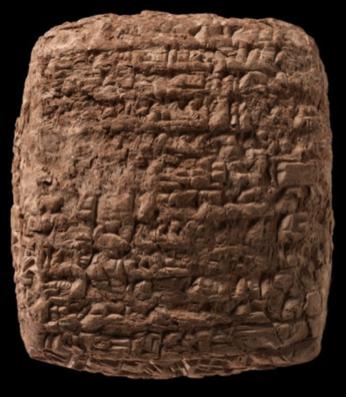 Altassyrischer Schuldstein, 2000 v.Chr.